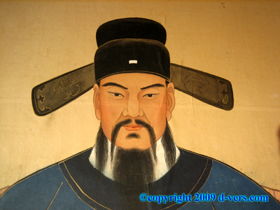 Ming Dynasty Emperor Ancestral Portrait Chinese 19th Century
