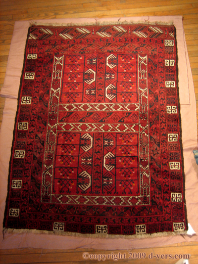 ERSARI Carpet Afghan Wool 1950