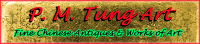P M Tung Chinese Antiques & Art