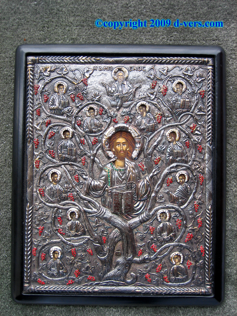 Silver Christian Icon Christ and the Saints