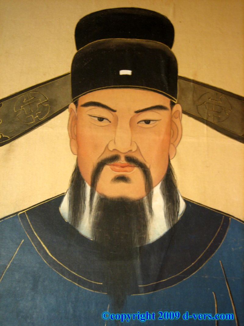 Ming Dynasty Emperor Ancestral Portrait Chinese 19th Century ...