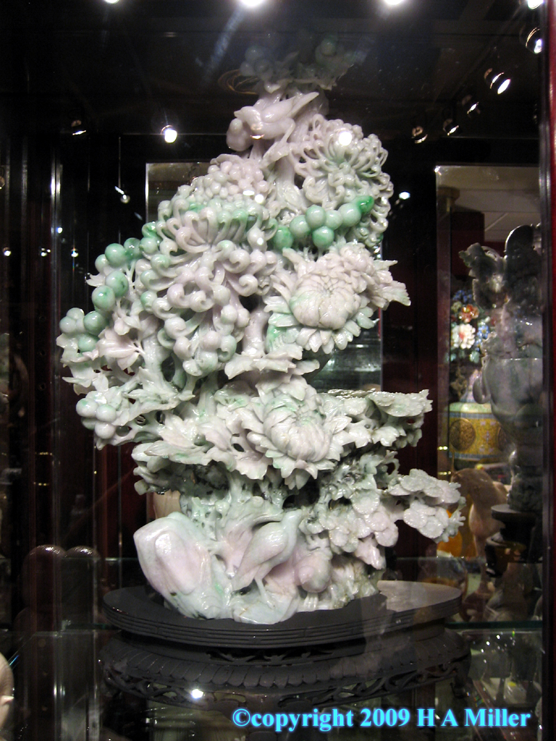 Chinese carved jade cherry tree with chrysanthemum blossoms